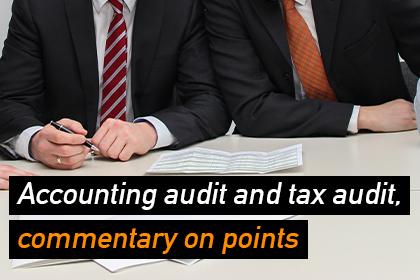 年に1度の会計監査と税務監査、目的と実施のポイントを解説_eyectach
