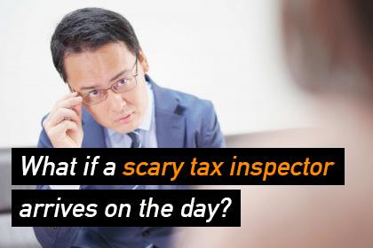 あなたのところに、恐い税務調査官が 当日やってきたら、どう対応すべきか?_eyecatch