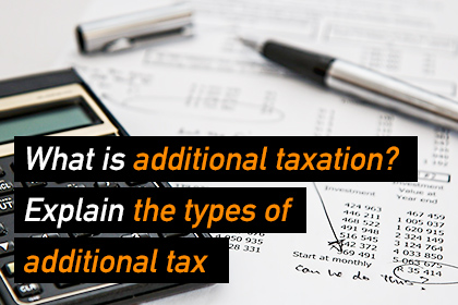 税務調査で出てくる追尾課税や加算税とは何か?加算税の種類を徹底解説!_eyecatch